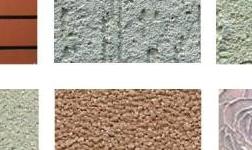外墙涂料质感漆施工的相关知识