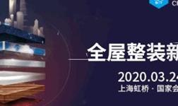 CBD 上海虹橋 | 展訊集:快看!你們期待的衛浴瓷磚