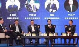 """家的開關被評為2019年度中國照明燈飾行業""""十大電工品牌""""!"""