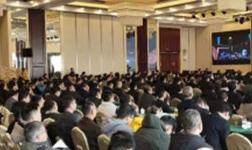 2019第六屆全國裝配式建筑與新材料技術交流大會在山東平邑隆重開幕