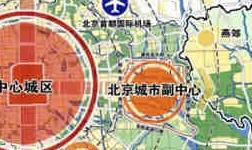 刷新故事��4大定制细节 解析北京城市副中心钢结构装配式建筑配套外墙解决方案