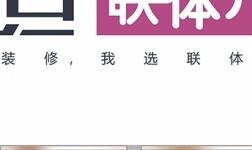 """喜讯!雅点联体开关荣获""""广东省名 牌产品""""称号"""