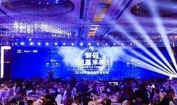 """嘉宝莉荣膺""""年度影响力""""品牌称号"""