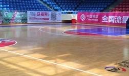 符合FIBA篮联认证的体育馆运动木地板刷什么漆防滑又环保?