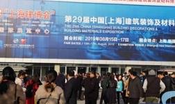 历时4天,北京建博会今日落幕,5月末嘉兴吊顶展接棒等你!