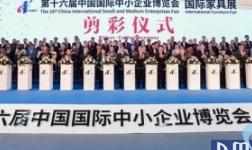 家居产业新蓝海――日本适老家居全品类展华丽亮相、前景关阔