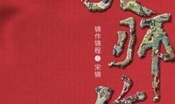 "�⒑健�げ贾��"" 帝�思揖娱_�⑵放粕��新征程"