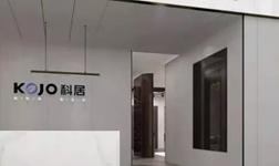 2019年中��建博��(上海)科居邀您共享盛宴!
