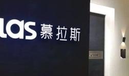 慕拉斯携手PIRNAR登陆2019十八届北京国际门业展会