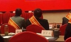 智梵荣获第十届安徽省民企更具创新力十大杰出企业