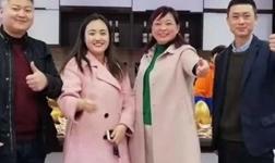 热烈祝贺山东安总开业大吉,生意兴隆!