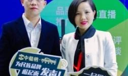 【中国建博会特辑】克洛斯威:因为原创,所以独特