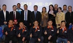 大国工匠传承筑梦第五届中国装修工匠技能大赛在京启动