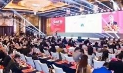 """荣冠石材获选""""2019中国房地产500强人造石工程专业服务商"""""""