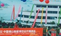 创•不同|不同在哪?4月18日来中国•佛山陶博会告诉你!