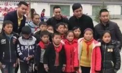助力政府打好脱贫攻坚战,顶固第十一所希望小学即将落户云南昭通大关县