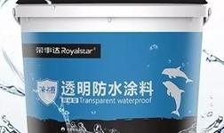 荣事达耐候型透明防水涂料