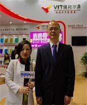 【中国建博会特辑】建材网专访维拓水漆董事长--谭毅