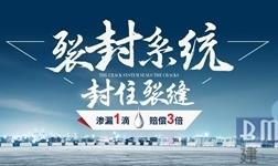 防水涂料品牌卓眾之眾,備受市場和客戶青睞