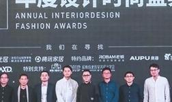 2019金腾奖启航 青山周平&崔树超高人气热翻千人场