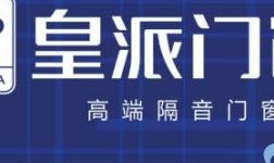 王者榜|【中楹榜】2019建材网优选影响力品牌――铝合金门窗行业