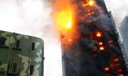 警惕与反思――降低建筑防火标准将会带来灾难性后果