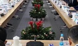 """北新建材研发总部大楼被中国房地产业协会授予""""中国绿色建筑示范工程"""""""