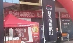 科太郎集成灶苏州家乐居广场店盛大开业,据说开业福利多到一口气都数不过!