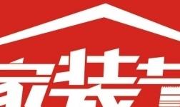 金大门业牵手京东商城,共启联合防盗门零售新模式