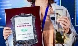 箭牌漆:多元化国际性企业荣膺【中楹榜】2019建材网优选品牌!