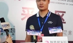 【2019中楹榜特輯】建材網專訪澳威門窗-劉總