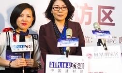 【2019中楹榜特輯】建材網專訪泰祥之家-樊總