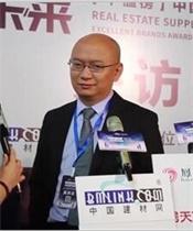 【2019中楹榜特輯】建材網專訪卓寶防水-劉總
