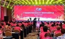 """喜讯丨数码彩又获""""科技创新型企业""""和""""优 秀建筑涂料品牌""""荣誉"""