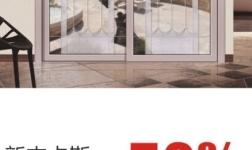 我已经不是以前的我:轩尼斯门窗全新升级杰卡斯系列推拉门评测