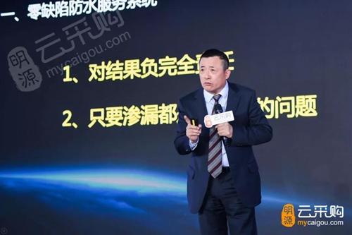 邹先华精彩演讲丨地产新形式下,卓宝将如何与房企共赢新变局?