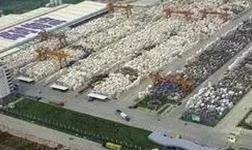排污许可证在南安成为石材企业的通行证