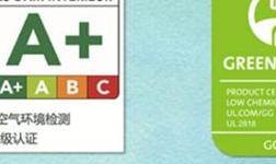 高顏值實力派|科順家庭防水綠優彩色高彈性防水涂料評測