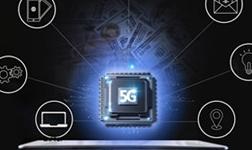 5G��砑绩��g革新 智∴能�T�i或成�橹悄芑�生活的第 一步