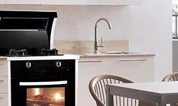 什么是开放式厨房?开放式厨房设计特点有?