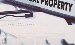 聚?#20851;?#23478;居企业打响知识产权保护攻坚战