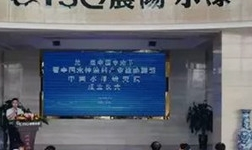 拥抱雄安 中国水性涂料创新与发展论坛21日开幕