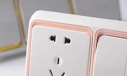 開關插座安裝布線詳解及注意事項