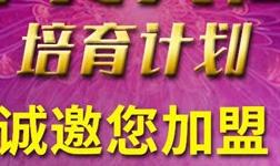 【通知】7月8-11日,与您相约