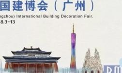 顛覆·創新丨和一硅藻泥將攜新品,與您相約中國建博會(廣州)