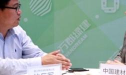 强强联手|传化集团携手万都绿建【中国建材网特此报道】