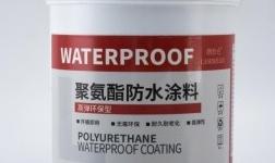 房屋漏水危害豈可小視?朗仕侖基礎建材攜防水涂料來解決