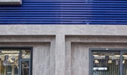 门窗十大品牌德鲁特门窗捷报频传再开店,有何秘笈