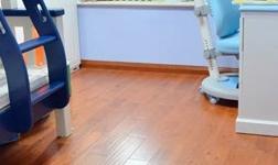 生活小妙招之實木復合地板保養方法