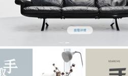 家�b�����}|�b企和家具商的�o�p��接